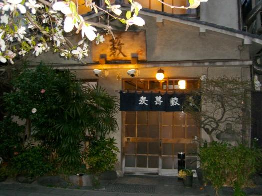Namiki Yabusoba - old, authentic soba restaurant